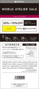 coupon_160226_kobe
