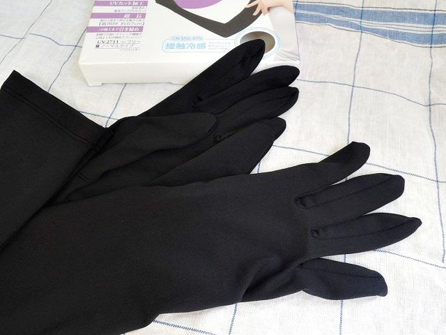 接触冷感手袋