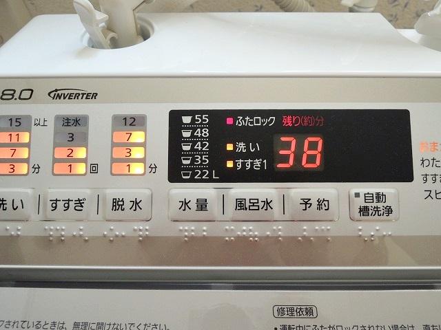 パナソニック洗濯機