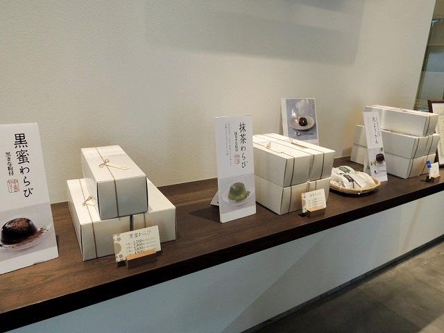中島大祥堂 丹波本店18