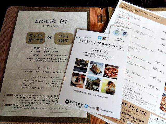 中島大祥堂 丹波本店11