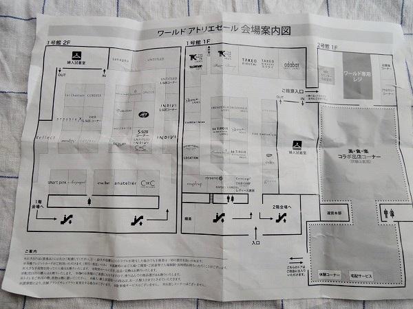 アトリエセール会場内地図
