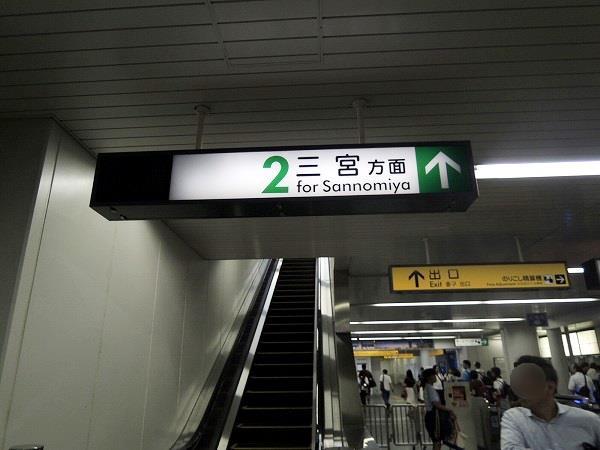 市民広場駅内