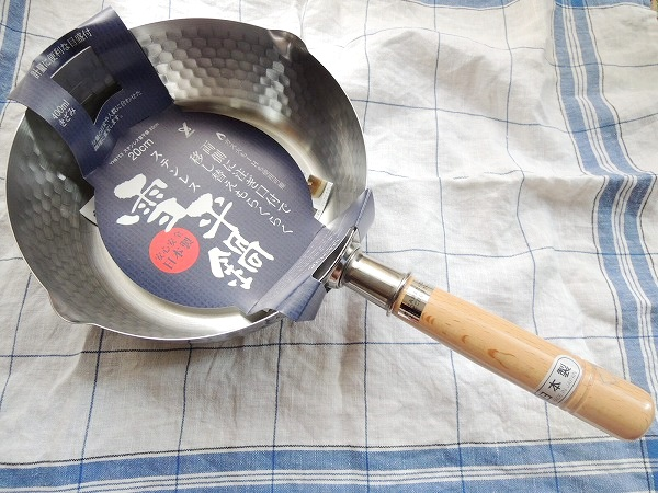 ヨシカワステンレス雪平鍋