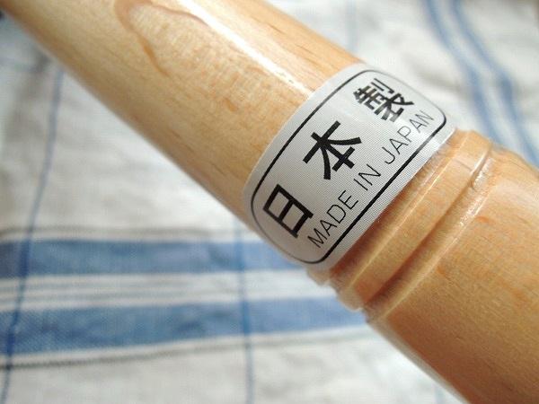 ヨシカワステンレス雪平鍋日本製シール
