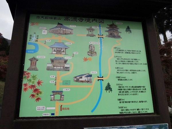 高源寺境内図