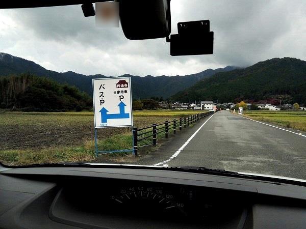 円通寺途中の道