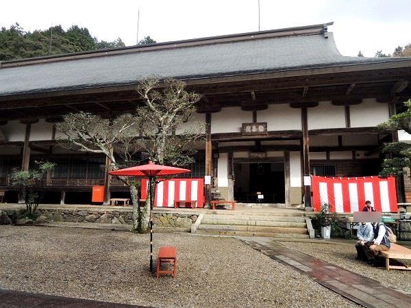 円通寺 お茶