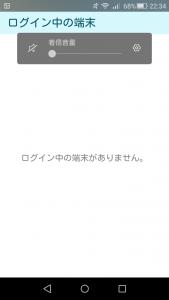 screenshot_2016-11-07-22-34-49