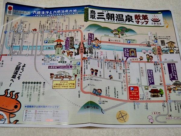 三朝温泉マップ