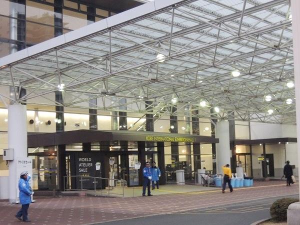 国際展示場玄関