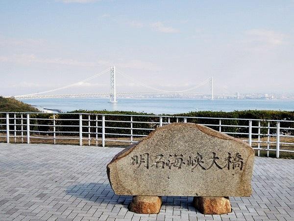 淡路SAから見る明石大橋