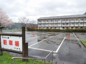 水分れ公園駐車場