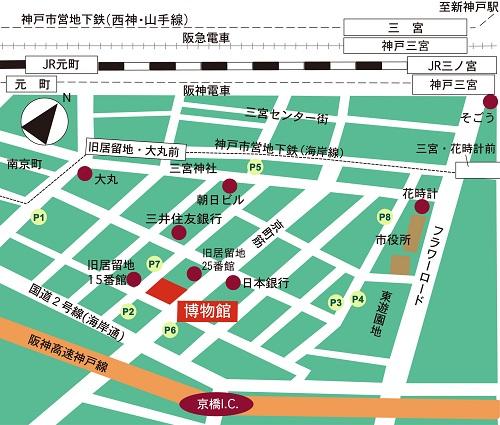 神戸市立博物館map