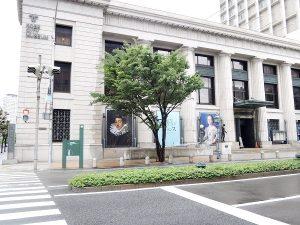 神戸市立博物館外観