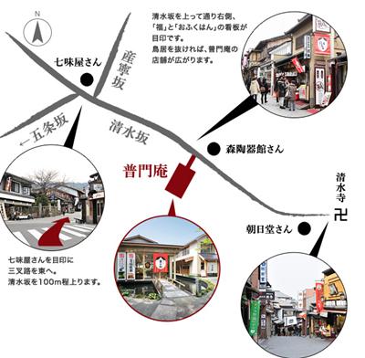 清水坂map