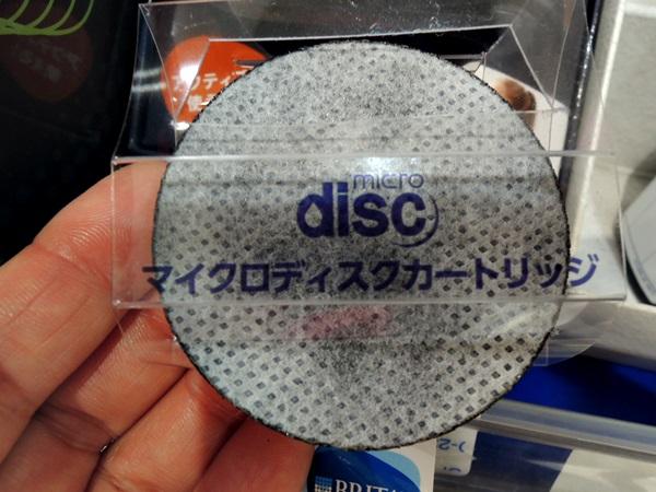 マイクロディスクカートリッジ