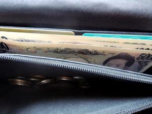 私の財布の中身