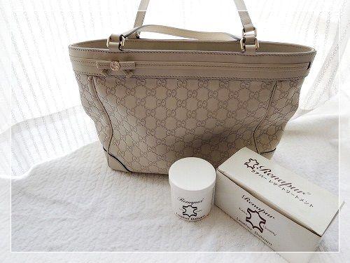グッチシマのバッグ