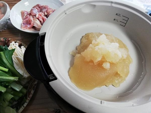 博多若杉プレミアム水炊きの濃厚コラーゲンスープ