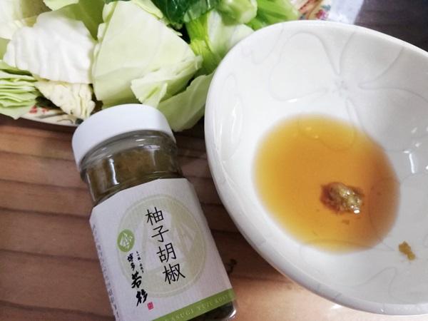博多若杉プレミアム水炊きのゆず胡椒とポン酢