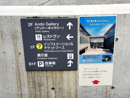 兵庫県立美術館Ando Gallery