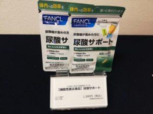 尿酸サポートの価格POP