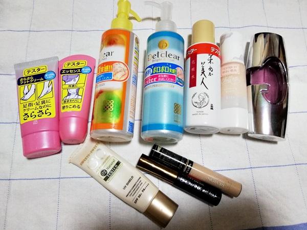 使いかけの化粧品