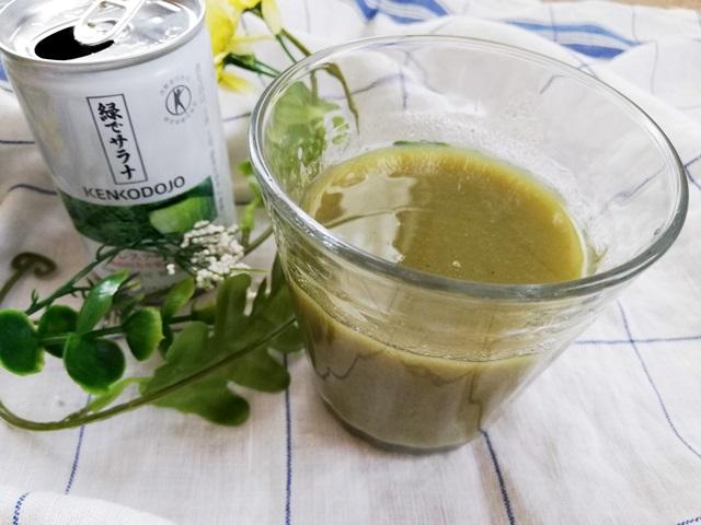 コップに入れた緑でサラナ