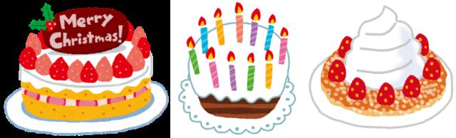 3種類のケーキ