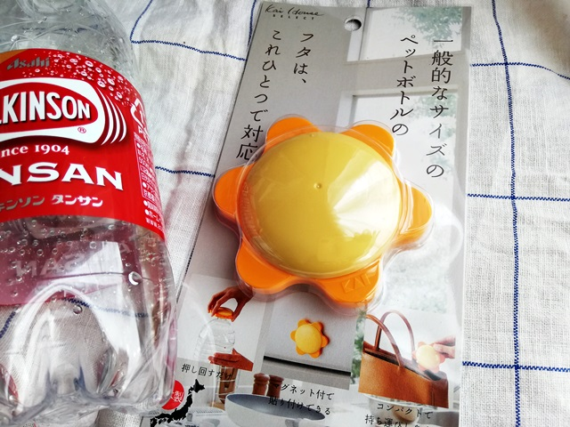 貝印の万能ペットボトルオープナー DH-7038