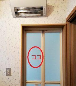 我が家の中折れ浴室ドアのぐらついているアクリル板
