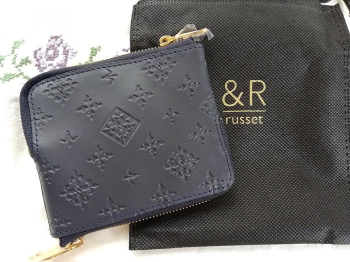 デイリーラシットの財布