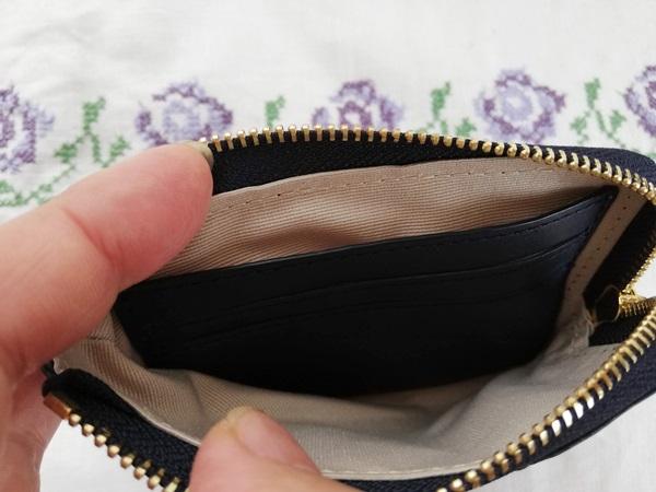 デイリーラシットの財布のお札入れ
