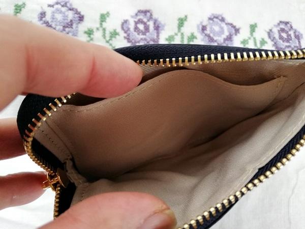 デイリーラシットの財布小銭入れポケット