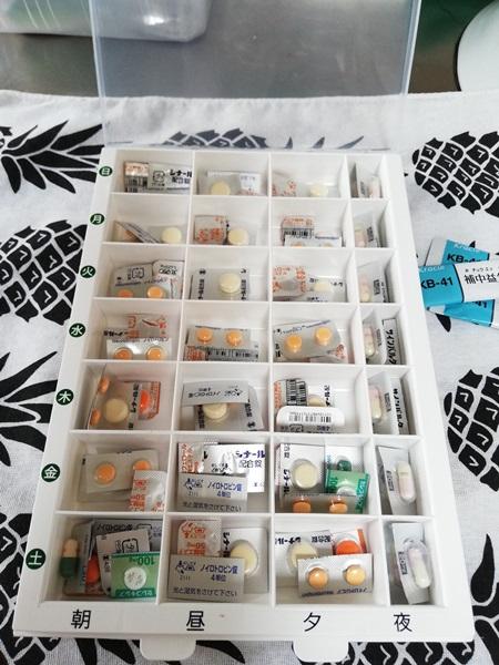 セリアの薬箱