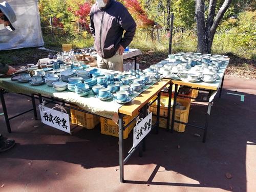 陶器市 山き釜