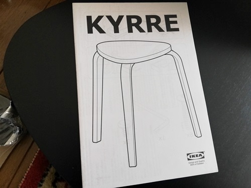 【KYRRE】シルレの説明書