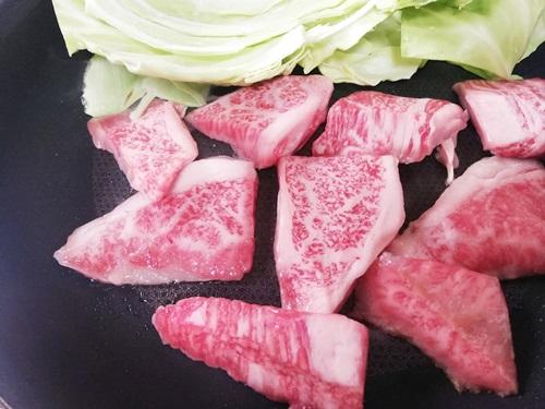 100g498円の牛肉
