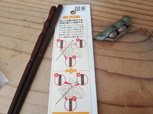 トレーニング箸