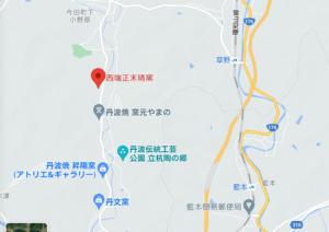 末晴窯map