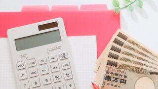 家計管理ブログ50代 50代に忍びよる「家計クライシス」にご用心! [家計簿・家計管理]