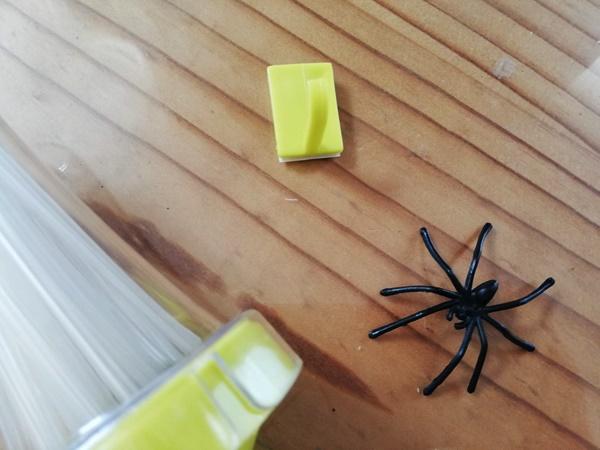 虫虫ゲッターと蜘蛛